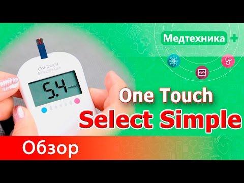 Глюкометр One Touch Select Simple (Ван Тач Селект Симпл)