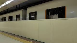 3番ホーム側 ドア点検【札幌市営地下鉄 東西線】
