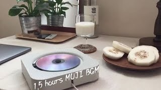 [야타가리/음악] MUJI BGM(1.5hours)/무인양품 매장 음악(1시간 30분 재생)