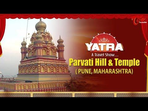 Parvati Hill & Temple History in Pune @ Maharashtra