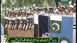 Prime Minister of Islamic Republic of Pakistan Imran Khan Presented with Gaurd of Honour