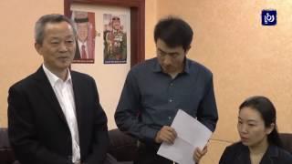 اتفاقية تؤأمة بين بلدية معان ونانجين الصينية - (31-7-2017)