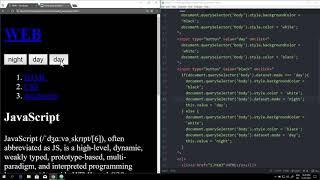 WEB2 JavaScript - 14. 조건문 예고