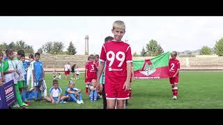 Клуб Лева - Запрошення на LEO CUP 2021