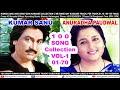 kumar sanu & anuradha paudwal 100 song (uploaded by banglar kumarsanu)