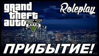 Grand Theft Auto V RedAge Role Play
