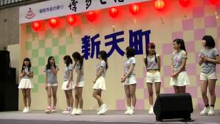 ヒペリカム(2015/05/03 博多どんたく港祭り 新天町演舞台) ・ひぺりカ...