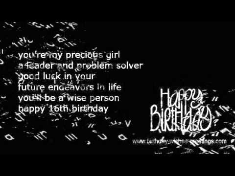 Sweet 16th Birthday Poems Sixteen Bday Wishes