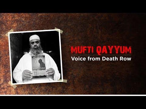 Session 2: Voice from Death Row - Mufti Qayyum, Trideep Pais & Manisha Sethi @Algebra