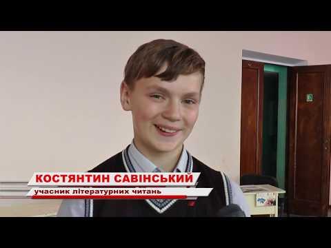 KorostenTV: KorostenTV_16-10-19_