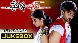 Prema Katha Chithram (ప్రేమ కథా చిత్రమ్) Full songs Jukebox || Sudheer Babu, Nanditha