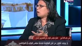 فيديو ـ نائبة برلمانية: