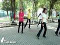 - Se Vuelve Loca - Line DanceBeginner Heejin Kim