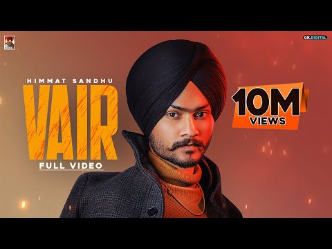 vair-:-himmat-sandhu-(official-video)-laddi-gill-|-latest-punjabi-songs-2020-|-gk-digital