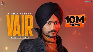 VAIR : Himmat Sandhu (Official Video) Laddi Gill | Latest Punjabi Songs 2020 | GK DIGITAL