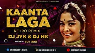 Kaanta Laga (Remix) | Bangle Ke Piche | Remix | Dj JYK And Dj Hk | 90's Bollywood Hits | Retro Song