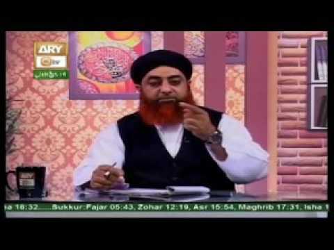 Shohar biwi ko mar pitt gaali de sakta hai? by Mufti Muhammad Akmal Sahab