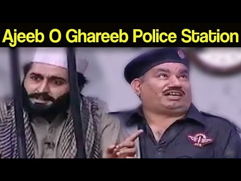 Police Station Comedy - Khabardar With Aftab Iqbal