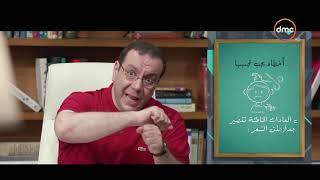 د/ محمد رفعت يوضح أخطاء يجب تجنبها اثناء التعامل مع الشعر .. #حكاية_كل_بيت