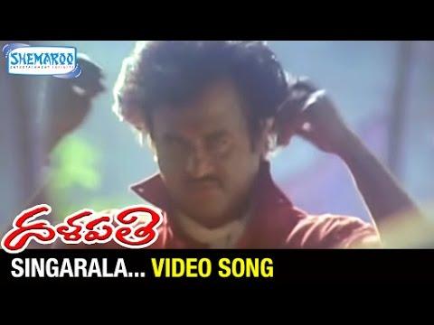Singarala Video Song | Dalapathi Telugu Movie | Rajinikanth | Ilayaraja | Shemaroo Telugu