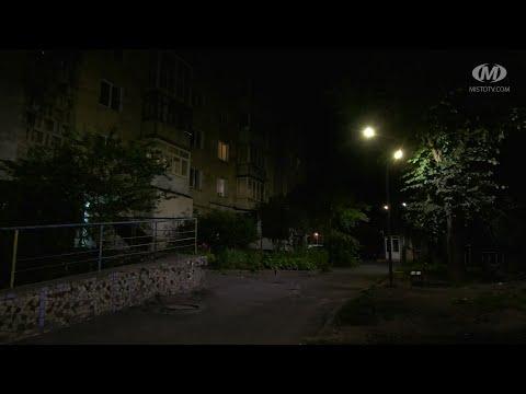 МТРК МІСТО: На Проскурівській, 16 — нові ліхтарі