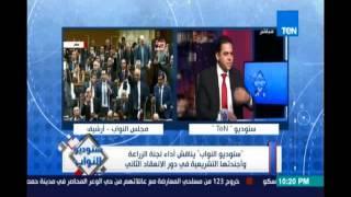 إيهاب الغطاطي :وقف السودان الإستيراد من مصرهوموضوع سياسي لضغط بشأن حلايب وشلاتين
