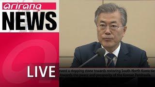 [live/arirang news] d-10 to 2018 inter-korean summit - 2018.04.17