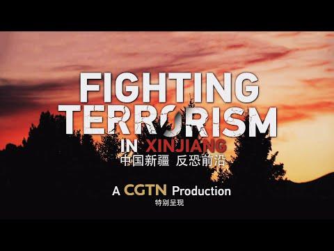 Watch : Fighting Terrorism in Xinjiang