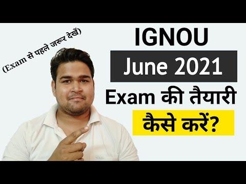 IGNOU June 2019 Exam की तैयारी कैसे करें?  | How To Prepare For IGNOU Exams? | Ignou Exam Tips |