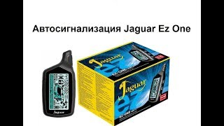Сигнализация Jaguar Ez One