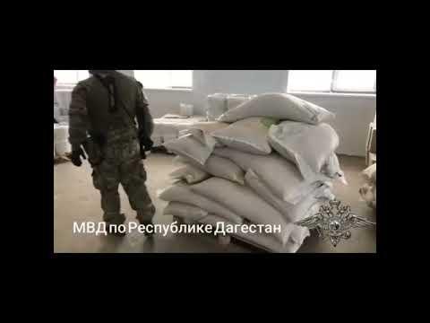Оперативная съемка МВД по Республике Дагестан 16062019
