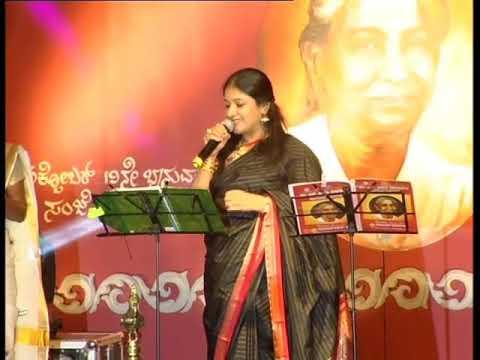 Moodala Maneya Muttina Neerina Live By SriRaksha Aravind