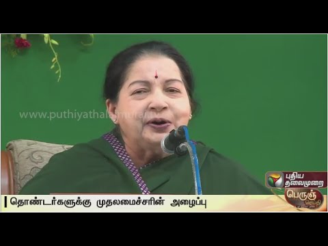 TN local body polls: Method of election explained