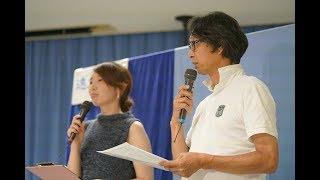 樂土の森ダンスウィーク2017 場踊りー田中泯「ひとつハゲがある」 遠州W...