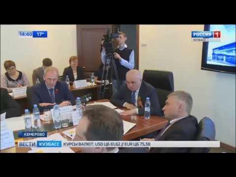 К 2020 году в кемеровском аэропорту построят новый терминал