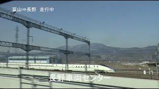 北陸新幹線上り 金沢~東京 山側車窓 thumbnail