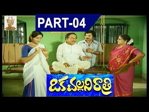 Oka Challani Ratri Telugu Full Movie   Part 4 l Chandra Mohan   Madhavi   Suresh Productions