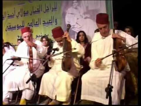 ABNAE ET BANAT ZIRYAB   ذكرى مولاي احمد الوكيلي