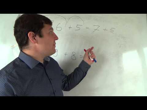 Как найти сумму и разность