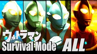 ULTRAMAN PS2 GAME - Survive Mode All Part  ( 1080p HD 60fps )