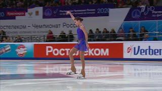 Анна Щербакова выиграла чемпионат России по фигурному катанию в Красноярске