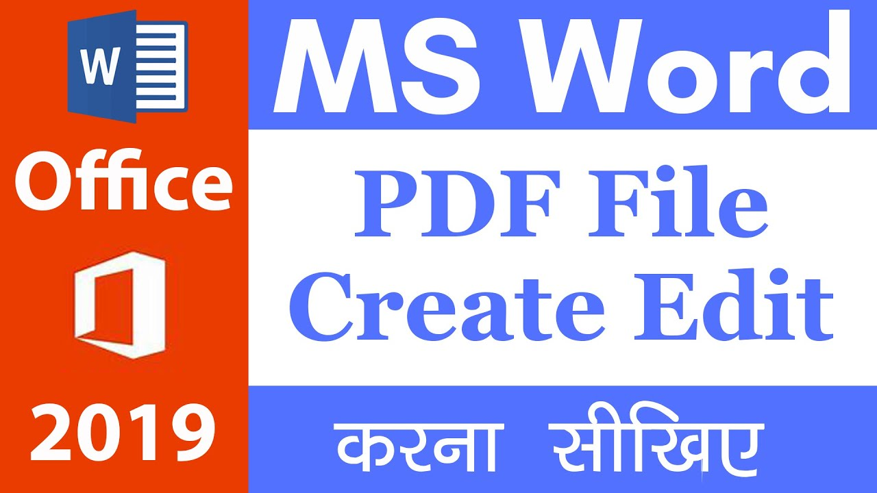 36# How to Open Edit and Save PDF file in Microsoft Word 2016-MS Word  Tutorial in Hindi
