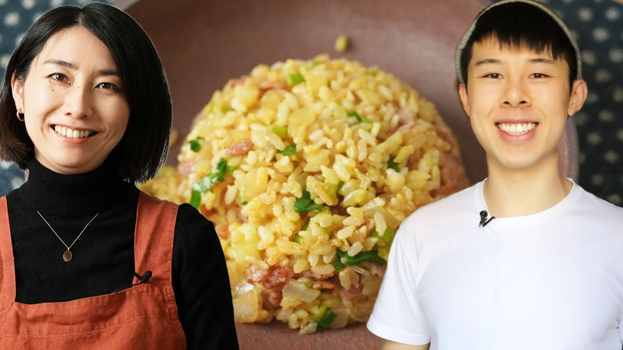 How Rie and Alvin Make Egg Fried Rice At Home