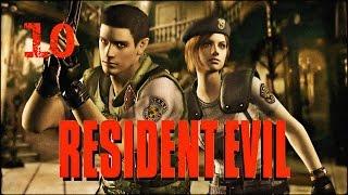 Прохождение Resident Evil HD Remaster (PS4) — Часть 10: Пещеры под особняком