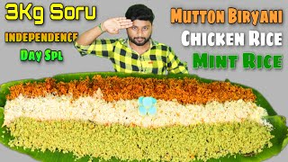 3 KG RICE INDEPENDENCE DAY SPECIAL EATING CHALLENGE | சுதந்திர தினம் விருந்து | JAI HIND