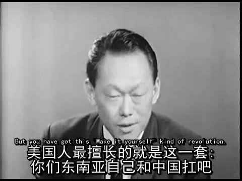 李光耀1967年讨论中国及东南亚新加坡关系