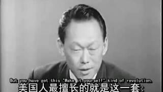李光耀1967年讨论中国及东南亚新加坡关系 thumbnail