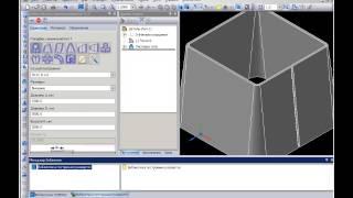 Автоматическое построение развертки в КОМПАС-3D(, 2015-03-04T07:10:02.000Z)