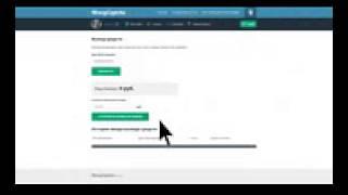 Ручная установка DIV замка от MoneyCaptcha.ru