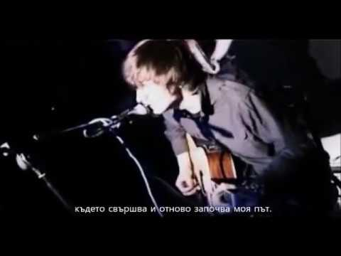 Abyssphere - Театр одного актёра (acoustic version live) - превод/translation